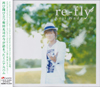 re-fly(�a�c���i)