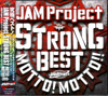 STRONG BEST ALBUM MOTTO! MOTTO!-2015-